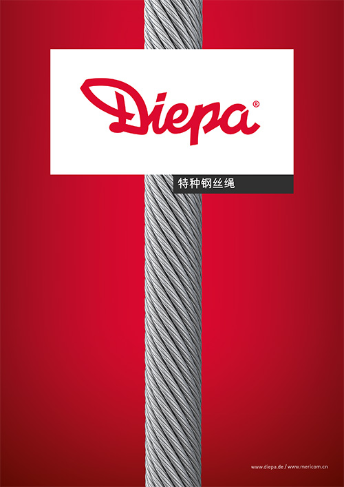 DIEPA Special Wire Ropes - Catalogue Chinese 2014